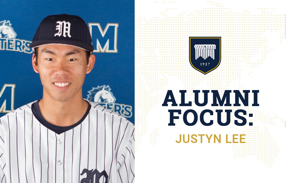 Alumni Focus: Justyn Lee image