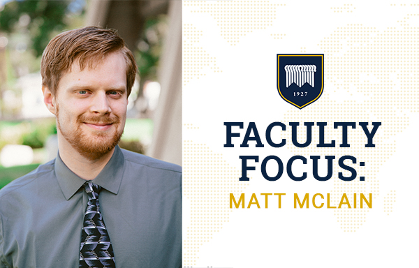 Faculty Focus: Matt McLain image